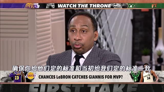 ESPN評論員斯蒂芬-A談本賽季MVP:我們一直對詹姆斯不公 以歷史前三標準要求他