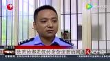 上海警方破获首例制售迪士尼假票案捣毁窝点