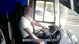 大巴车发生车祸的时候,是否系了安全带竟决定了生死?
