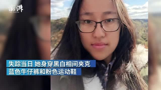 中國女留學生多倫多失蹤,新車疑被轉賣