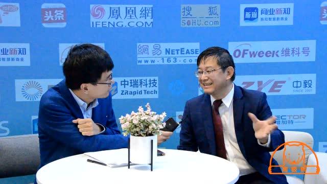 南極熊專訪法國工程院院士,香港城市大學呂堅