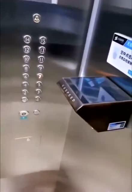 交互全息空氣成像的電梯按鈕,太賽博朋克了。