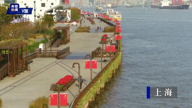 獨家視頻:習近平在上海考察調研