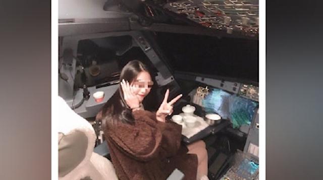 女乘客進飛機駕駛艙拍照 桂林航空:機長終身停飛