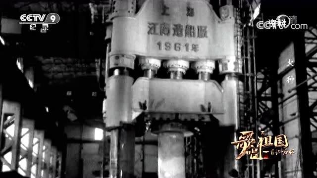 【歌唱祖國·一首歌一座城】上海 《火種》