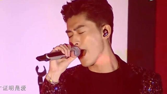 馬天宇、張翰《如果這都不算愛》,2020湖南衛視跨年演唱會