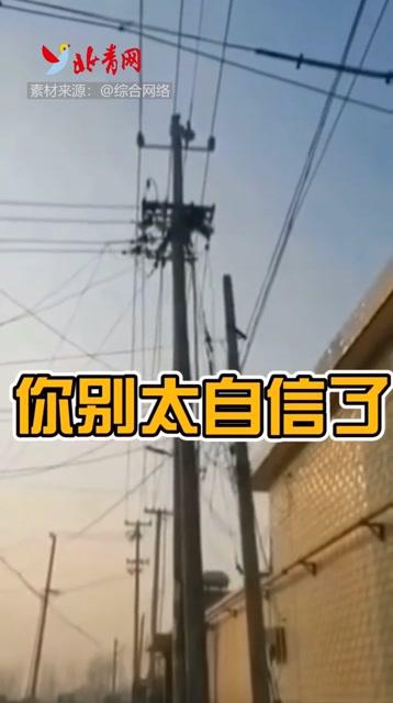爲防疫情,天津最硬核廣播:你別太自信!