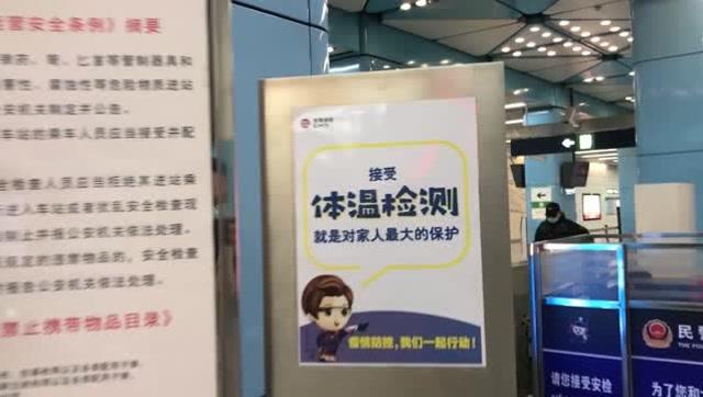 視頻北京一日