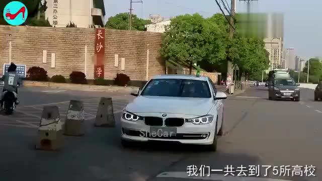 车上放瓶水是什么意思?车上放水真人测试!
