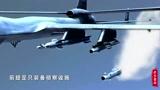 美国无人机不再称霸,中国反航母系统升级,无人攻击机轻松超越美国