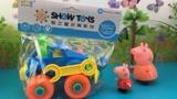 玩具拆箱组装工程车