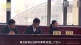 黄奕诉黄毅清诽谤继续互撕,黄奕哽咽陈述泪洒法庭