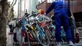 又一企业破产!共享单车除摩拜、ofo还有哪一家能打进中国市场?