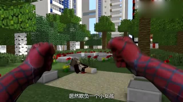 真人我的世界:卷毛在公园捡到一名受伤的女孩子,于是带回家治疗_秋霞在线观看高清视频