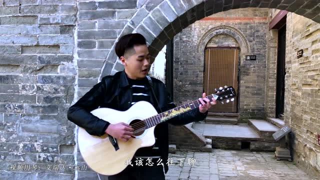 Eredar艾瑞达吉他弹唱《静悄悄》&木树音乐