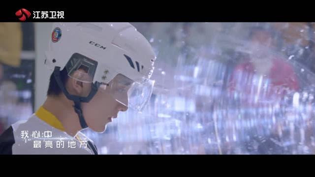 張新成演唱《冰糖燉雪梨》片頭曲《曙光》:不畏艱難,一往無前!