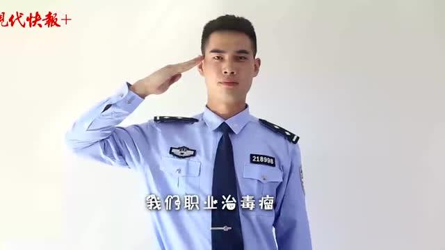 """公安版《野狼Disco》MV來了!網友直言""""太上頭了"""""""
