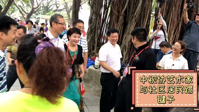 中國視協來廣州
