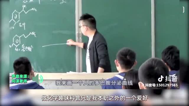 硬核老師的硬核課堂:老師上課用大閘蟹教學饞哭學生
