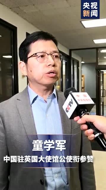 中國駐英國大使館就埃塞克斯發現遇難者發表聲明