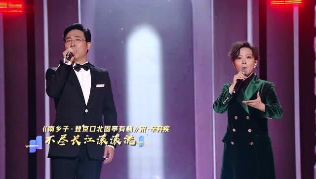今晚CCTV-1八點檔,《經典詠流傳》第三季第四期敬請期待!