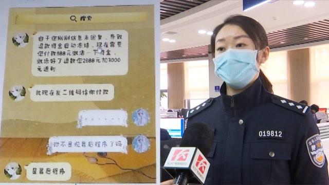 """12歲女孩拿父母手機上網課""""走錯羣"""",掃碼轉賬2萬元逼瘋家長"""