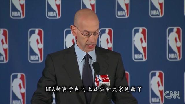 肖华又出新规,詹姆斯直言:这是对NBA最大的侮辱!何来公平?