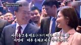韩国总统文在寅邀请宋慧乔等知名韩星 参席中韩经贸合伙人仪式