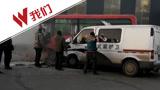 河北沧州一客车与运钞车迎头相撞 造成9人受伤