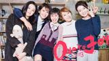 《欢乐颂3》开拍,刘涛惊艳造型曝光,曲妖精和小蚯蚓换人有惊喜