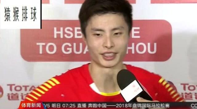 《体育新闻》:羽毛球中国公开赛,石宇奇晋级男单4强,谌龙惨遭淘汰!