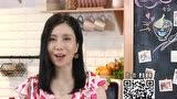 香薷绿豆冬瓜汤