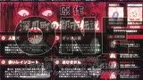 《灵能百分百》第2季动画公布预告PV