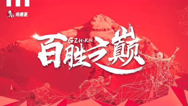 百胜之巅-KCOFFEE