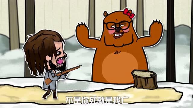 小时候,我奶给我讲的一个猎人与熊的故事!
