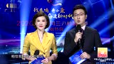 """2020年""""壯族三月三·八桂嘉年華""""特別節目"""