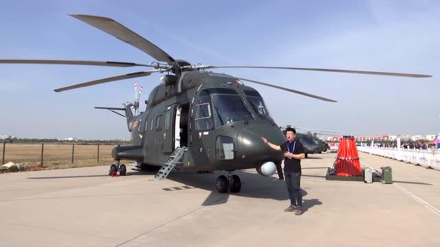 直-8G軍用運輸直升機首次亮相直博會