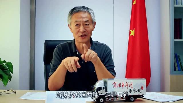 專家說 魏安力:未來,傳統能源與新能源車誰主沉浮?