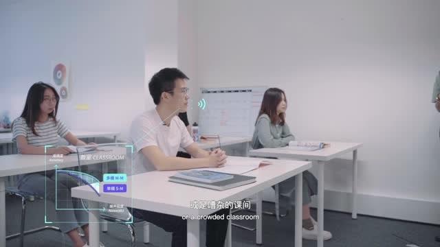 """華爲雲&Emotech,AI口語老師教你發音好""""正""""哦~"""