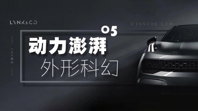 領克神祕SUV再曝光劍指寶馬X4 這顏值比Urus都兇悍
