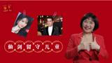 麦玲玲预测娱乐圈:2020年,胡歌刘亦菲等人有望官宣!