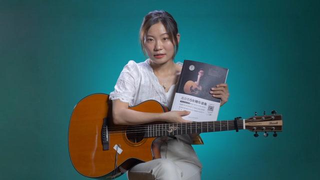 《需要人陪》吉他弹唱教学C调入门版 高音教 猴哥吉他教学