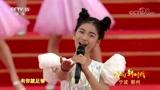 2020唱响新时代:李凯稠+樊桐舟+李昕融-《你笑起来真好看》