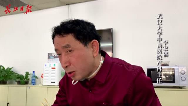 """產科專家李家福:孕媽媽怕去醫院感染,""""非做不可""""的產檢項目有哪些?"""