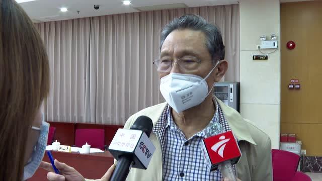 鍾南山:中藥在早期介入 希望對預防和輕症病人起效