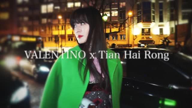 田海蓉與valentino巴黎高定一起探尋心靈的春天