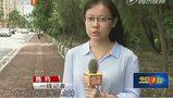 14岁女生暑期赴广州打工失踪 已失联20天