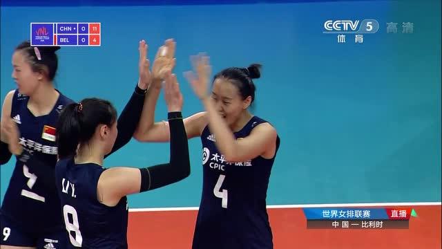 【回放】世界女排联赛第七比赛日:中国女排vs比利时女排 第一局_排球