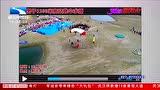 男子1200米高空跳伞求婚