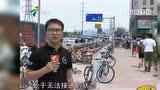 信宜女生到广州打暑期工失联 警方介入调查
